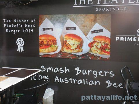 Prime Burger Pattaya プライムバーガー (13)