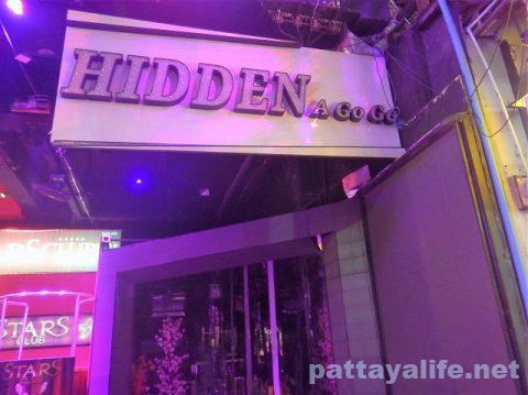 ヒドゥン閉店Hidden