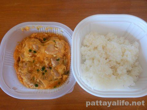 タイのセブンイレブンの日本食弁当 (7)