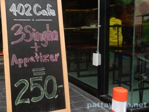 ソイ19の402 Cafe (8)