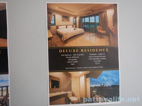 Nalanta Pattaya ナランタパタヤホテル (5)