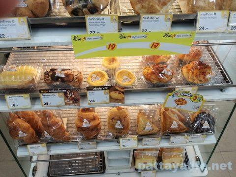 KUDASANのパン (5)