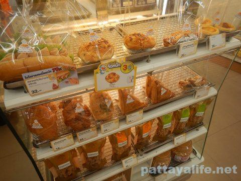 KUDASANのパン (3)