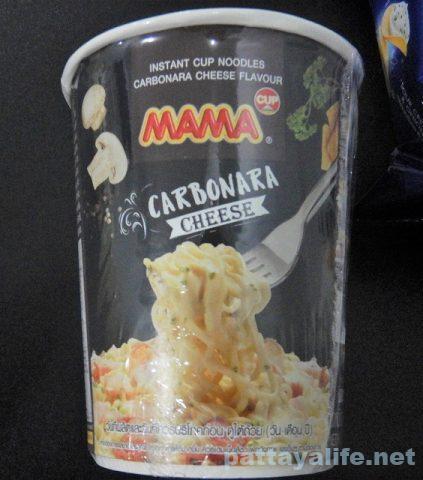 ママーカルボナーラチーズ味 (1)