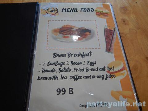 Triple J restaurantのブレックファースト (4)
