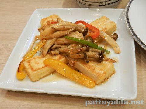 FUJI Restaurant フジレストラン (5)
