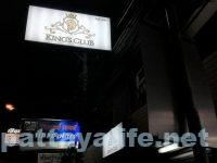 King's Club(キングズクラブ) (4)