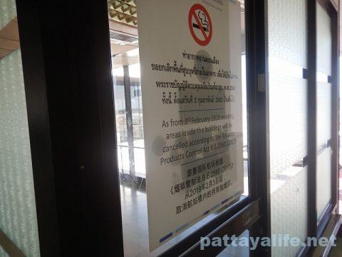 ドンムアン空港喫煙禁煙 (1)