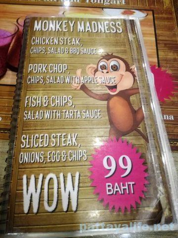 チャンキーモンキー Chunky Monkey (3)