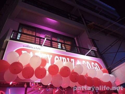 Party Girlz パーティガールズリニューアルオープン (1)