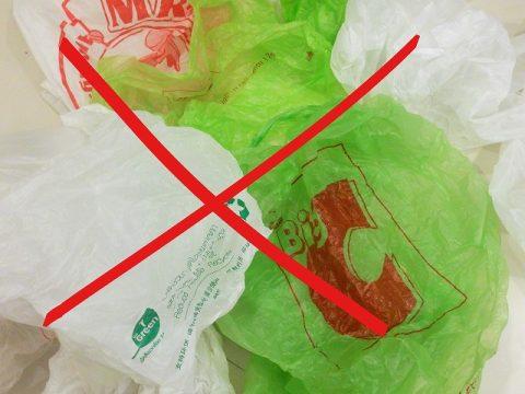 タイの小売店でビニール袋禁止