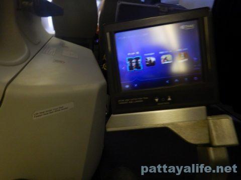 タイ航空優先座席指定有料 (3)