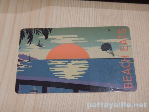 センタン地下フードコート Beach Eats (22)