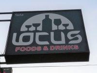 ローカス LOCUS