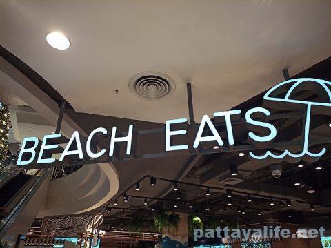 センタン地下フードコート Beach Eats (2)