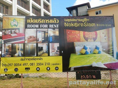 Nakorn Siam Boutique (38)