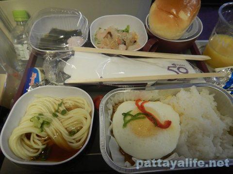 関空バンコクタイ国際航空搭乗記 (8)