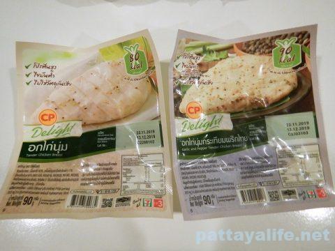 タイのコンビニ飯ライスベリーライスと玄米とサラダチキン (3)