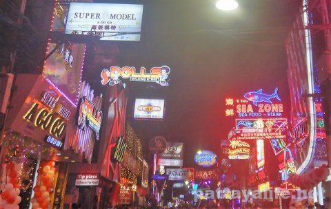ウォーキングストリート Walking Street201912