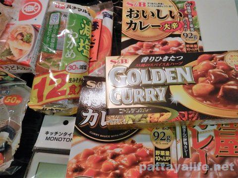 日本のレトルト食品