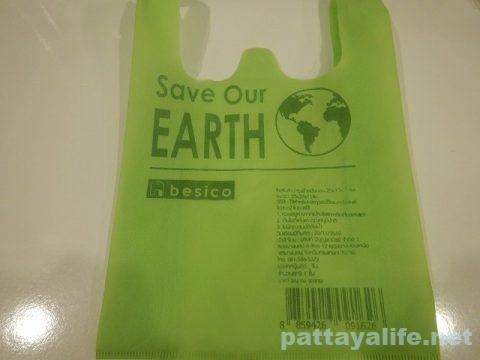 タイのレジ袋提供禁止 (1)