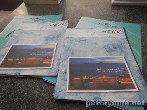 スカイギャラリーパタヤ Sky Gallery Pattaya (9)