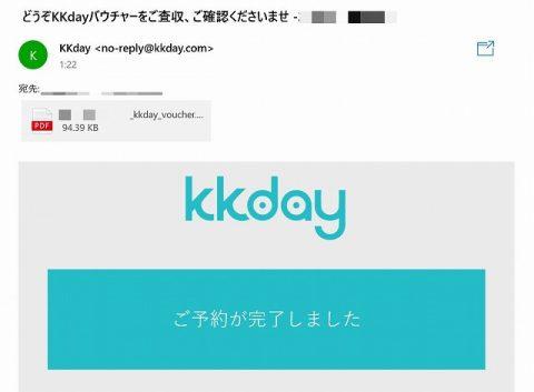 KKdaysスクリーンショット (14)