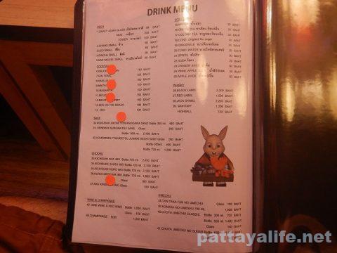 兎 Usagi Izakaya Cafe Pattaya (12)
