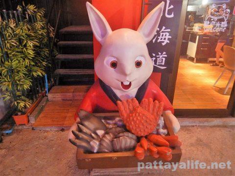 兎 Usagi Izakaya Cafe Pattaya (2)
