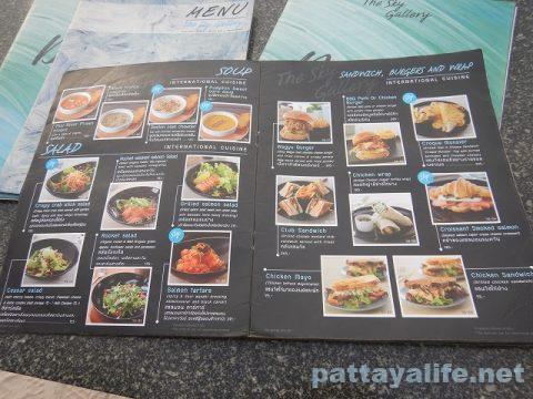 スカイギャラリーパタヤ Sky Gallery Pattaya (12)