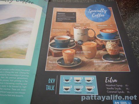 スカイギャラリーパタヤ Sky Gallery Pattaya (19)