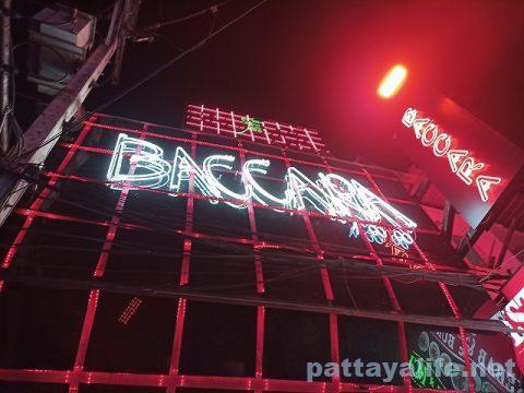 Baccara バカラ
