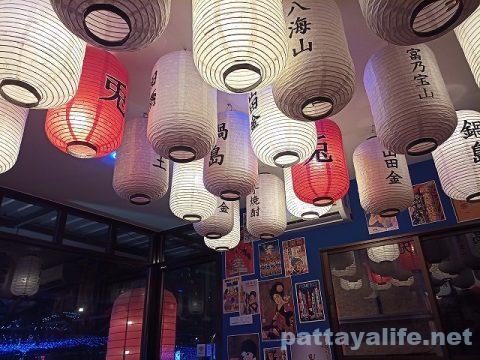 兎 Usagi Izakaya Cafe Pattaya (5)