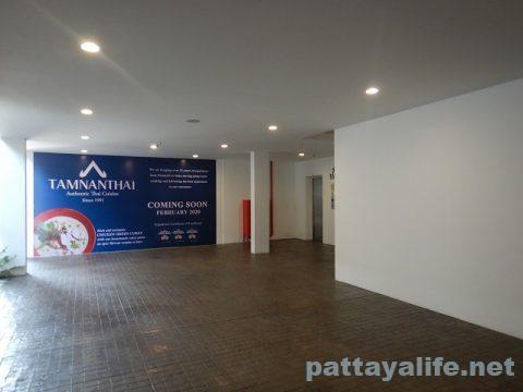 ラジャブティックホテル Rajah Boutique Bangkok (27)