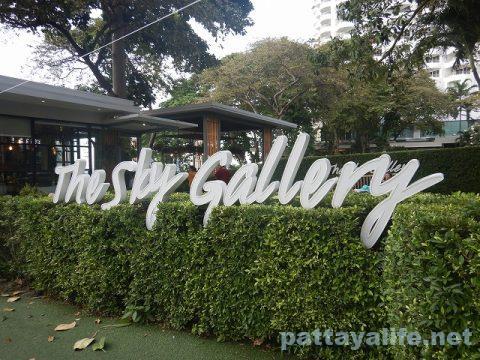 スカイギャラリーパタヤ Sky Gallery Pattaya (1)