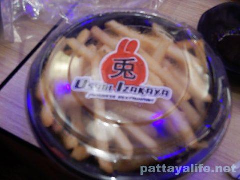 兎 Usagi Izakaya Cafe Pattaya (26)