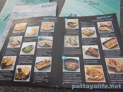 スカイギャラリーパタヤ Sky Gallery Pattaya (11)
