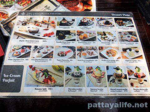チョコレートファクトリー Chocolate Factory Pattaya (7)