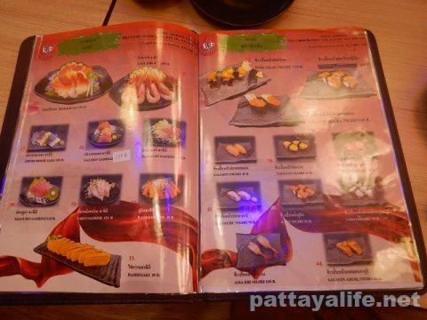 兎 Usagi Izakaya Cafe Pattaya (8)