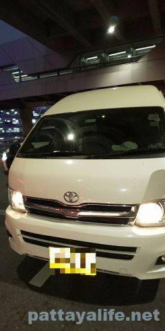 KKdayのスワンナプームパタヤチャータータクシー (2)