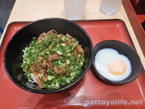 パタヤのすき家の牛丼 (1)