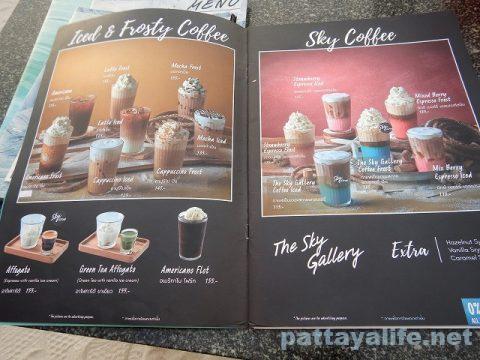 スカイギャラリーパタヤ Sky Gallery Pattaya (20)