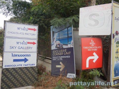 チョコレートファクトリー Chocolate Factory Pattaya (27)