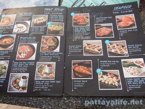 スカイギャラリーパタヤ Sky Gallery Pattaya (18)