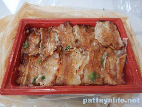 セブンイレブンのネギ塩豚カルビ丼 (1)