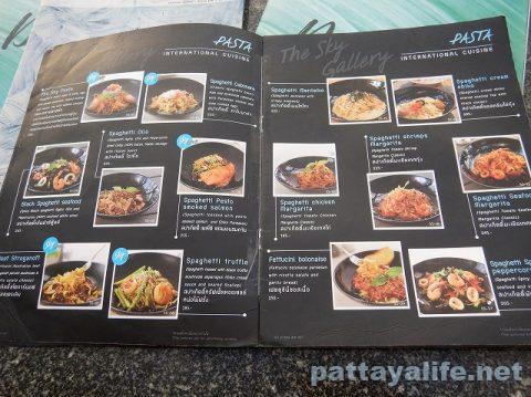 スカイギャラリーパタヤ Sky Gallery Pattaya (13)