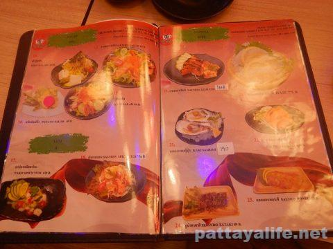 兎 Usagi Izakaya Cafe Pattaya (7)