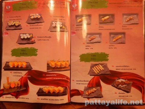 兎 Usagi Izakaya Cafe Pattaya (10)