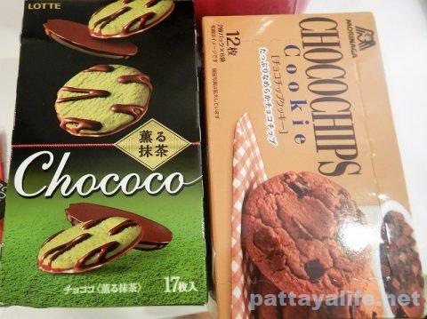 日本土産のチョコレート