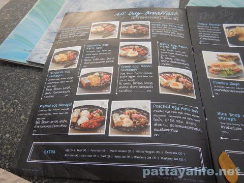 スカイギャラリーパタヤ Sky Gallery Pattaya (10)